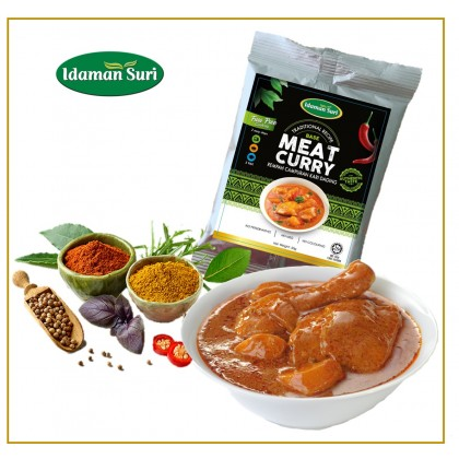 Meat Curry (2 packets)